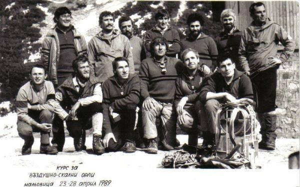 Курс за спасяване от скали на Мальовица - 1989 г.