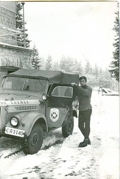 Моят първи джип в ПСС, пред хижа Алеко, базата още я нямаше 1970 г.
